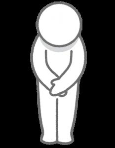 figure_ojigi