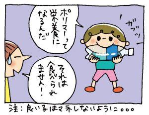 No.4-4